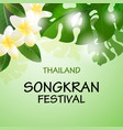 songkran festival in thailand with flowers vector image
