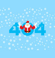 error 404 santa claus is surprise page not found vector image vector image