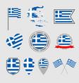 greece flag icons set national flag greece vector image vector image