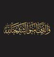 arabic calligraphy al-baqarah 2 165 quran