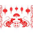 chinese zodiac sign year rat asian card vector image vector image