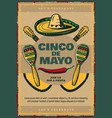 cinco de mayo sketch retro mexican poster vector image