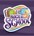logo for school vector image vector image