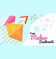 makar sankranti banner festival promotional vector image vector image