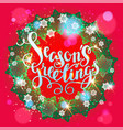 season holiday wreath vector image vector image