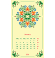 template calendar 2016 for month January vector image