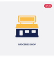 two color groceries shop icon from ultimate vector image