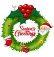 a christmas wreath for decoration vector image vector image