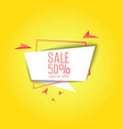 bright sale banner vector image vector image