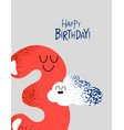 funny happy birthday gift card number 3 balloon vector image