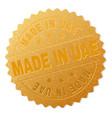 gold made in uae medal stamp vector image