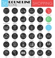 Shopping circle white black icon set vector image vector image