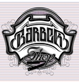 stylish sign for a barber shop vector image vector image