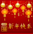 chinese new year 2020 poster vector image vector image