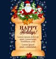 christmas holidays new year greeting card vector image vector image