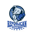 Republican Elephant Mascot Boxer vector image vector image
