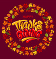 thanksgiving greeting card template vector image vector image