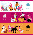 dog owners horizontal banners vector image vector image