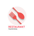 restaurant food drinks logo fork spoon backgroun vector image vector image