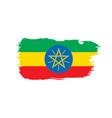 ethiopia flag vector image vector image