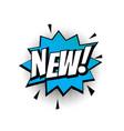 sale new shopping comic text speech bubble vector image vector image