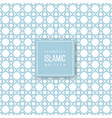 seamless pattern in islamic style vector image vector image