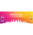 banner with beautiful ornament for mawlid an nabi vector image vector image