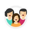 family happy fun portrait icon vector image