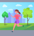 girl running in city park skyscraper on background vector image vector image