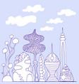 monochrome colorful fantastic city cartoon vector image vector image