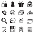 Shopping online icons Set vector image vector image