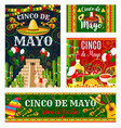 cinco de mayo mexican holiday invitation banner vector image vector image