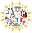 france background design vector image vector image