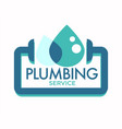 plumbing service isolated icon pipeline repairing vector image
