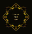 refined round frame with space for text vector image vector image