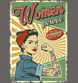 vintage woman power colorful poster vector image vector image