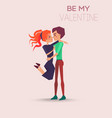 be my valentine greeting card design lovers vector image