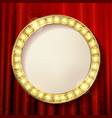 empty golden painting round frame vector image vector image