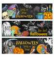 halloween spooky night party chalkboard banner vector image vector image