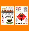 japanese seafood sushi menu banner template vector image vector image