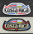 logo for costa rica vector image vector image