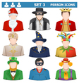 Person Icons Set 3 vector image vector image