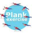 fitness man doing planking exercise banner vector image vector image