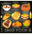 Greek food chalk vector image