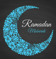 Ramadan Mubarak islamic greeting background vector image
