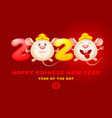 happy chinese new year year rat vector image vector image