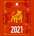 new year cow poster vector image