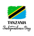 tanzania independence day calligraphy hand vector image vector image