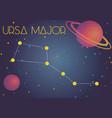 the constellation ursa major vector image