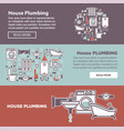 house plambing internet page vector image vector image